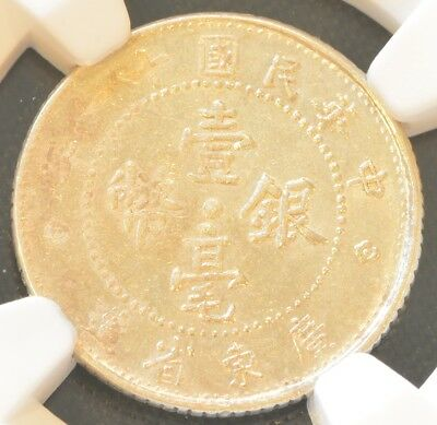 1922 (11yr) China Kwangtung Silver 10 Cent  Coin NGC L&M-153 AU 53