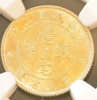1914 (3yr) China Kwangtung Silver 20 Cent Coin NGC L&M-146 MS 63