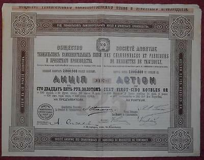 30956 RUSSIA 1896 Coal & Brickette Production of Tkwibouly share cert + Coupons.