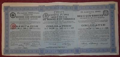 30965 RUSSIA 1903 Moscow-Kiev-Woronesh Railway Bond 187.5 Rbls -with coupons