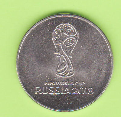 Russia coins 25 rubles the world Cup 2018 in Russia, UNC NEW !!! 2017