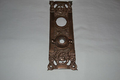 """Antique BRASS DOOR PLATE Very Intricate Design, 8 1/2"""" Long and 3"""" Wide"""