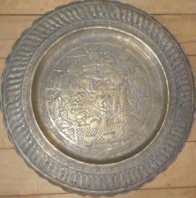 ANTIQUE  PERSIAN ISLAMIC QAJAR HAND CRAFTED ENGRAVED BRASS PLATE TRAY platter