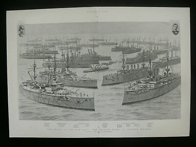 """The British Fleet in Chinese Waters"" 1881 Double-Page Illustration The Graphic"
