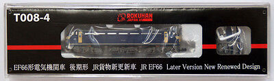 Rokuhan T008-4 Z Scale Electric Locomotive JR EF66 Later Version New Renewed