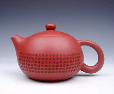 Chinese YiXing Zisha Clay Oval Teapot Chinese Characters Painted 150ML #09201711