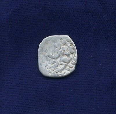 Bolivia Spanish Colonial Luis I (1)727 1/ 2 Real Silver Cob Coin, Vg/fine