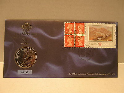 1998 Great britain coin & stamp cover Prince Charles 50th birthday 5 pound coin
