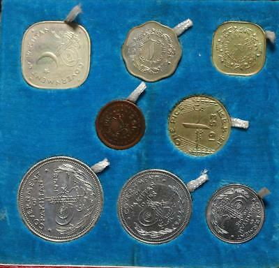 1948-1953 Pakistan Proof 8 Coin Set Free S/H