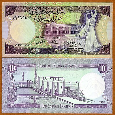 Syria, 10 pounds, 1991, P-101 (101e), UNC > Dancer