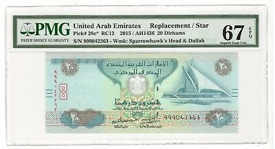 UAE United Arab Emirates 20 Dirhams 2015 PMG 67 EPQ Superb GEM UNC Replacement 2