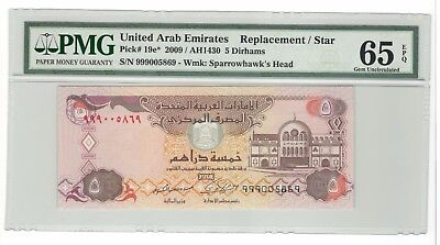 UAE United Arab Emirates 5 Dirhams 2009 PMG 65 EPQ GEM UNC Replacement Pick 19e*