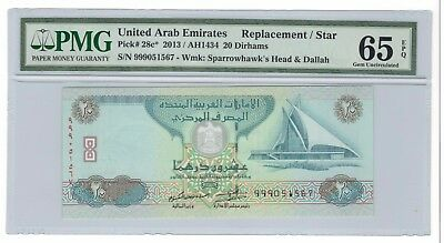 UAE United Arab Emirates 2013 AH 1434 PMG 65 GEM UNC Replacement 20 Dirhams 28c*