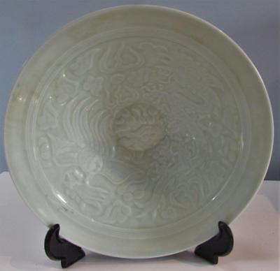 Lovely Chinese Vintage Incised Celadon Dish - Mythical Beasts - Seal Mark