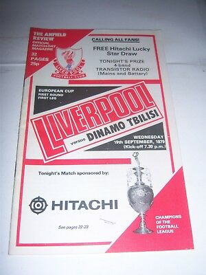 LIVERPOOL v DINAMO TBLISI 1979/80 - EUROPEAN CUP 1ST ROUND - PROGRAMME