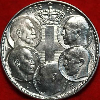 Uncirculated 1963 Greece 30 Drachma Silver Foreign Coin Free S/H