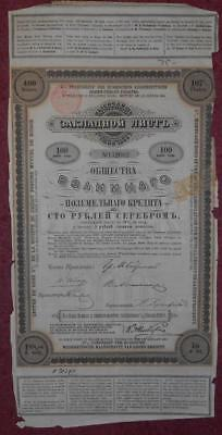 31003 RUSSIA 1869 Mutual Credit on Landed Property 100Rbl. Mortgage Bond-2nd