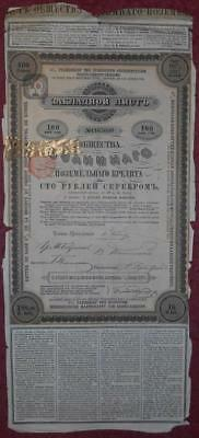 31004 RUSSIA 1876 Mutual Credit on Landed Property 100Rbl. Mortgage Bond-12th