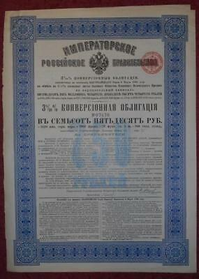 31005 RUSSIA 1898 Conversion Loan 750  Roubles Bond - with coupons