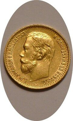 1898 Gold 5 roubles of Russia .900 Fine GOLD