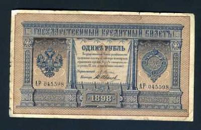 1898 Russia, One Ruble. State Credit Note.