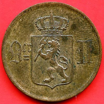 1884 Norway 2 Ore Coin