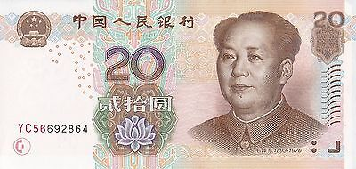 China 20 Yuan UNC Bank Note (Year 2005)