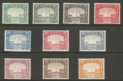 ADEN,SG1-10 THE 1937 GVI DHOWS SET TO 2r FRESH MINT CAT £263 ,SEE SCANS