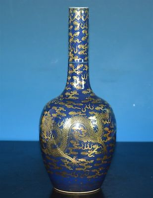 Antique OLD Republic Period Chinese FAMILLE VERTE CHINESE Porcelain VASE w Bird