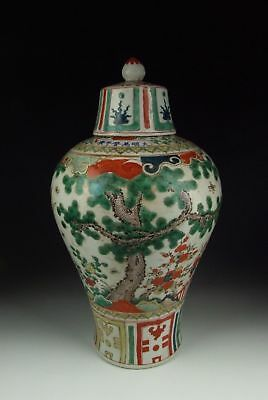 Chinese Antique Five Colored Porcelain Lidded Vase with Flowers