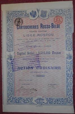 31041 RUSSIA 1899 Russo-Belge Cartoucheries (ammunition) share cert-no coupons
