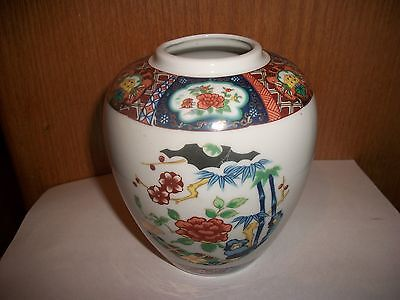 Very Nice Hand Crafted Porcelain Japanese Vase - 6 Inches Tall