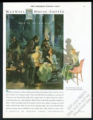 1931 Haddon Sundblom formal after dinner party art Maxwell House Coffee print ad