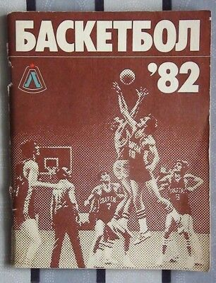 Yearbook basketball USSR, Leningrad 1982