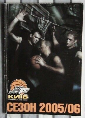 Yearbook basketball BK Kyiv 2005-06