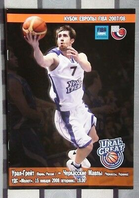 Programs Ural-Great Russia - Cherkassy Ukraine 2008