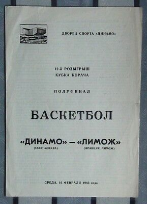 Programs Dynamo Moscow - Limoges France 1983