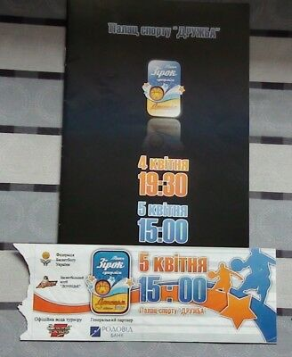 Programs All-star Games Ukraine 2005 + tickets