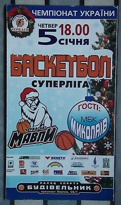 Collection > 100 different ukrainian basketball programs