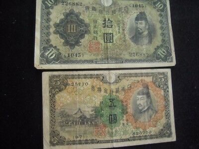 2 Japanese 1942 & 43 - 5 & 10 Yen Paper Currency Notes