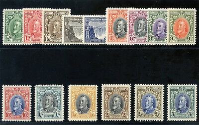 Southern Rhodesia 1931 KGV set complete MLH. SG 15-27. Sc 16-30.