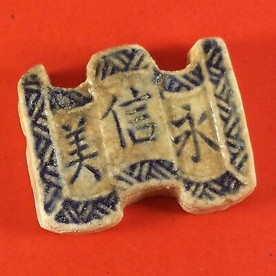 "Ancient Siamese (Thailand/China) Porcelain Gambling Token "" Flag "" 24 mm x 20 mm"
