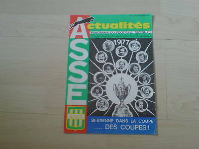 1977-78 St-Etienne v Manchester Utd - Cup Winners Cup