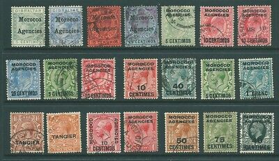 MOROCCO AGENCIES - Vintage stamp collection from Queen Victoria onwards