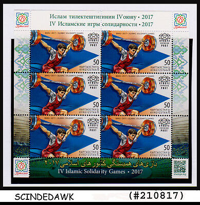 KYRGYZSTAN - 2017 IVth ISLAMIC SOLIDARITY GAMES / SPORTS WEIGHTLIFTING M/S MNH