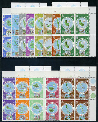 New Hebrides - French 1977 QEII Maps set complete in blocks MNH. SG F256-F268.