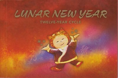 Prestige Booklet 2007 LUNAR NEW YEAR - 12 year cycle (rare)