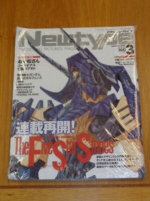 Newtype The Moving Picture March 2016 Japanese Text Magazine Manga Anime (B)<~