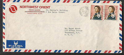 Hong Kong 1969 air mail cover Northwest Orient Airlines Ice House Street to NY