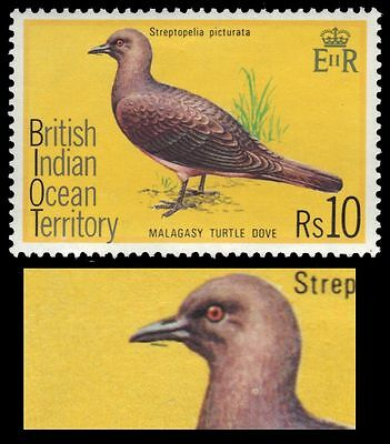 """BR INDIAN OCEAN 77v (SG76v) - Turtledove """"Worm in Mouth"""" Variety (pa16236)"""